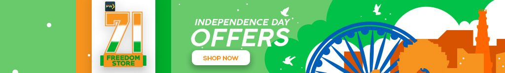 Independence Day Offers and Deals