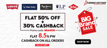 BIG BARND SALE | Flat 50% Off + 30% Cashback on All Clothing & Accessories