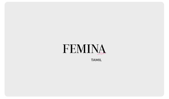 Femina Tamil - Annual Subscription E Gift Card