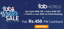 Upto 60% Off + Extra 30% Off + Assured gifts Worth Rs.5000