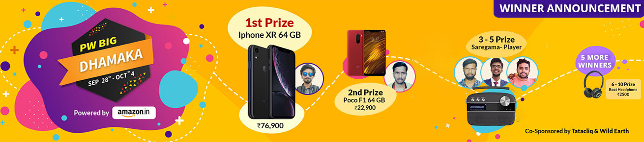 PaisaWapas Big Dhamaka Sale Offers