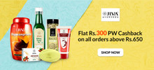 VALENTINE SPECIAL | Flat Rs.300 PW Cashback on Orders of Rs.650 and Above