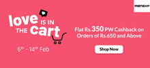 LOVES IN THE CARD | Flat 20% Off on Prepaid Orders + Rs.350 PW Cashback on Orders of Rs.650