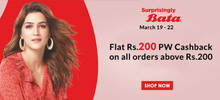 SUMMER SALE | Flat Rs.200 PW Cashback on Orders of Rs.200