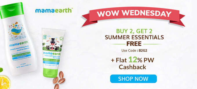 WOW WEDNESDAY | Buy 2 Get 2 Summer Essentials FREE