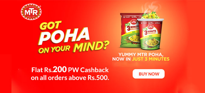 Upto 30% Off + Extra 5% Off on Min. Order of Rs.500 on MTR Foods