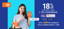 Flat 18% Off on FIRST Order + Flat 15% Cashback on ICICI Bank Cards
