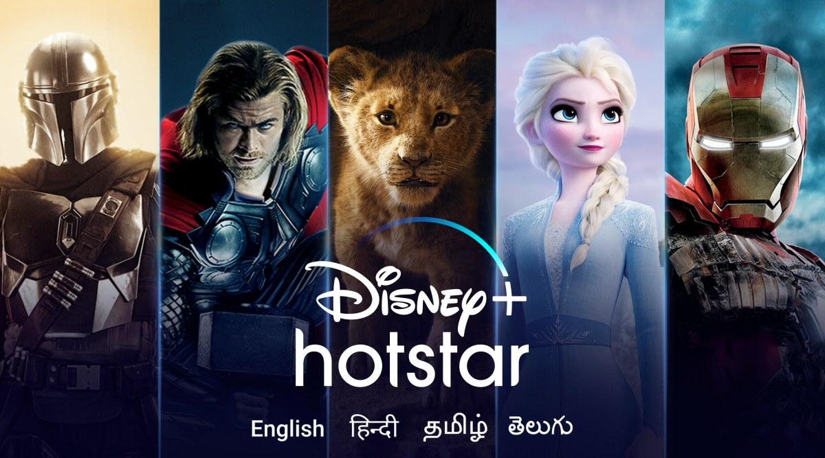 Hotstar offers