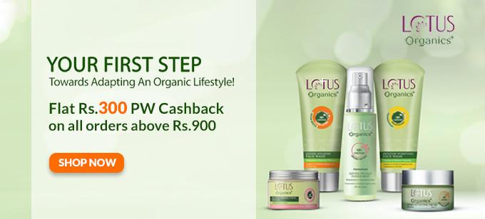 Lotus Organics Offers