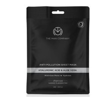 NEW DEAL| Buy 1 Get 1 Free Anti-Pollution Sheet Mask