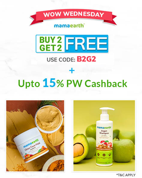 WOW WEDNESDAY | Buy 2 Get 2 FREE on Mamaearth Products + Extra Rs 100 Cashback.