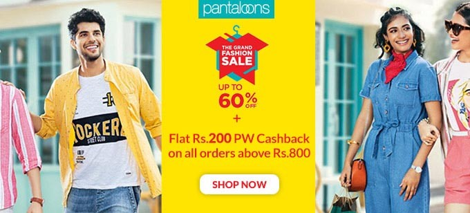 Pantaloons Offers