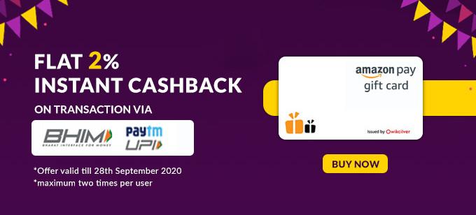 Amazon Gift Card Cashback Offer