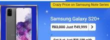 Samsung Galaxy S20+ at Rs.49999