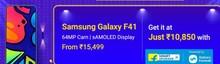 Samasung Galaxy F41, Starting at Rs.15,499