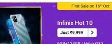 Infinix Hot 10 at Rs.10999