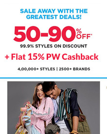 AJIO GIANT FASHION SALE | Flat 50%-90% Off on 4,00,000 + Styles | 2500 + Brands