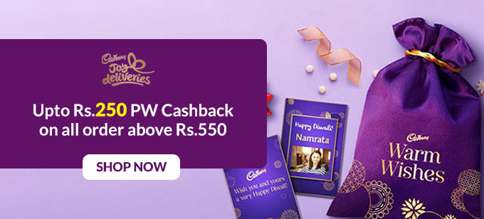 Cadbury Gifting Offers