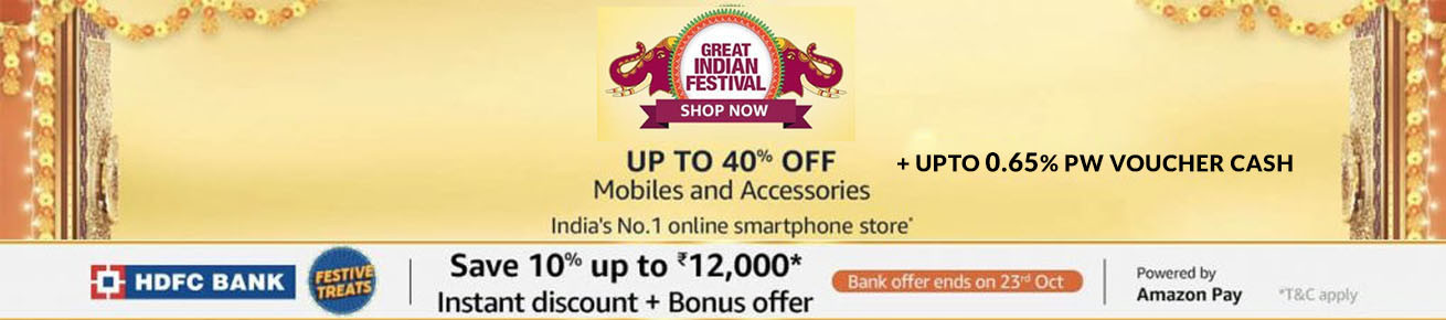 Amazon Great Indian Festival Sale Offers on Mobile and Accessories - Upcoming