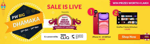 PW Big Billion Dhamaka Give Away Sale (October 10th - 15th 2018)