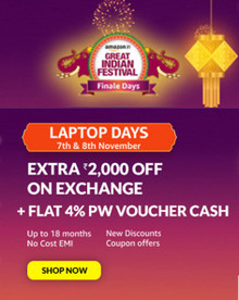 LAPTOP DAYS | Extra Rs.20,000 Off + Extra 10% SBI Credit Card Off + Exchange & No Cost EMI Offers