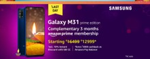 Samsung Galaxy M31 Prime Edition (Ocean Blue, 6GB RAM, 128GB Storage) - Get Rs 2,000 Amazon Pay cashback on prepaid orders. Limited Period offer
