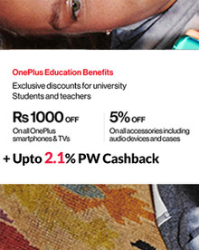 One Plus Education Benefits
