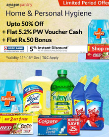 PANTRY SALE | Upto 50% Off on Home & Personal Hygiene Products