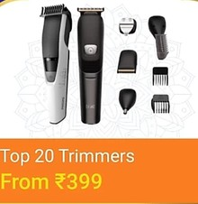 Trimmers Up to 60% Off