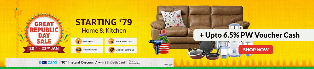 Amazon Republic Day Sale 2021 Offers on Home and Kitchen - Upcoming