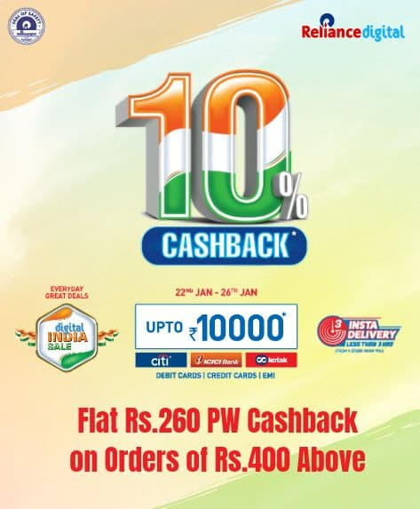 Digital INDIA Sale | Upto Rs.10,000 Off + 10% Cashback + Citi, Kotak, ICICI Bank Cards