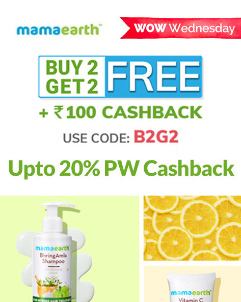 Wow Wednesday | Buy 2 Get 2 Free + Rs 100 Cashback