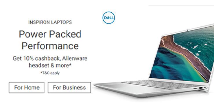 Dell Offer