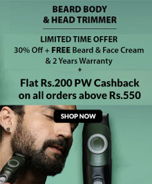 BEARD, BODY & HEAD TRIMMER | Flat 30% Off + FREE Beard & Face Cream + Free Shipping