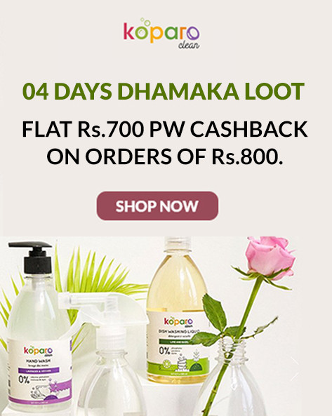 FOUR DAYS DHAMAKA LOOT | FLAT Rs.700 PW CASHBACK ON ORDERS OF Rs.800