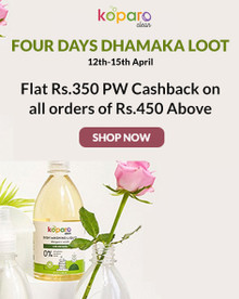 FOUR DAYS DHAMAKA LOOT | FLAT Rs.350 PW CASHBACK ON ORDERS OF Rs.450
