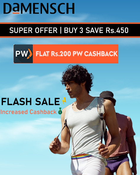 FLASH SALE | Flat 10% + Extra 5% Off on Prepaid Orders (Min. Order of Rs.1200)