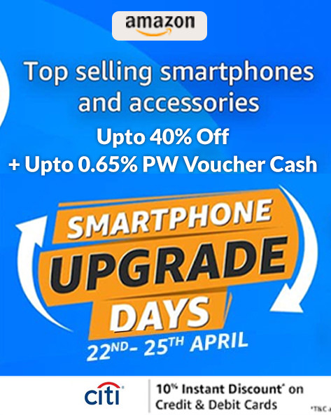 SMARTPHONE UPGRAGE DAYS | Up to 50% Off + Extra 10% Citi Bank Off + Exchange & No Cost EMI