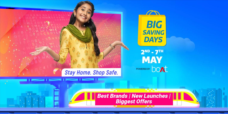 Flipkart Big Saving Days Offer