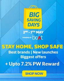 Big Saving Days | Upto 80% Off Deals + Extra 10% Instant HDFC Bank Discount