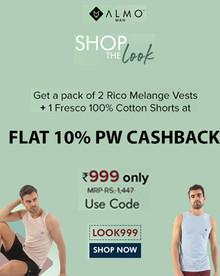 Buy Pack of 2 Rico Melange Vests + 1 Fresco 100% Cotton Shorts at Rs.999