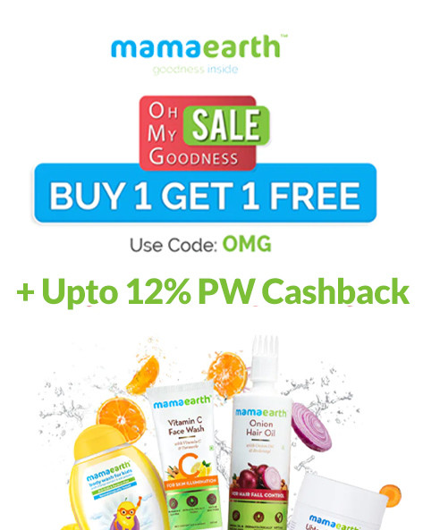 OH MY GOODNESS SALE | Buy 1 Get 1 Free on Mamaearth Products