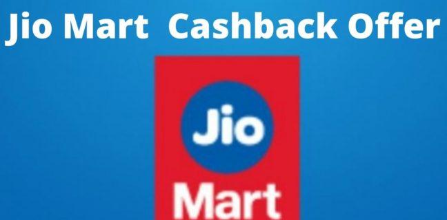 JioMart Offer Code