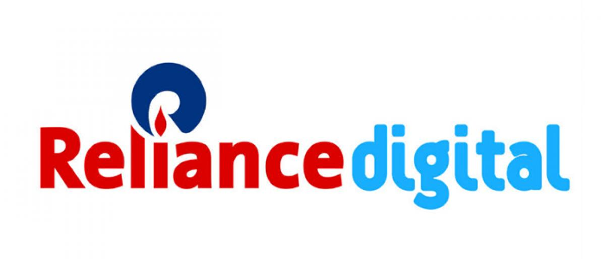 Reliance Digital Coupons