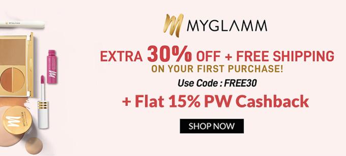 Myglamm Offers