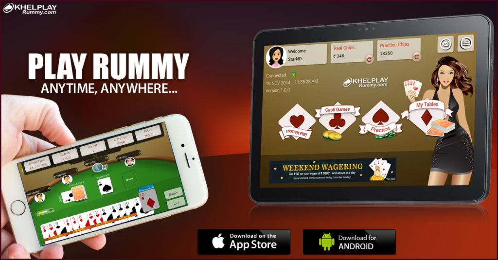 Khelplay Rummy Coupons