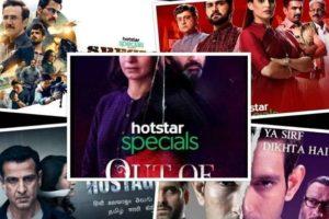 best hotstar web series