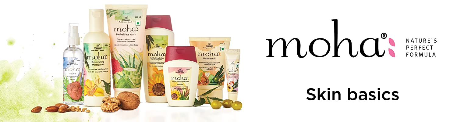 Moha Coupons