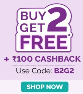 The Derma Co FANTASTIC FRIDAY | Buy 02 Get 02 FREE on The Derma Co Products