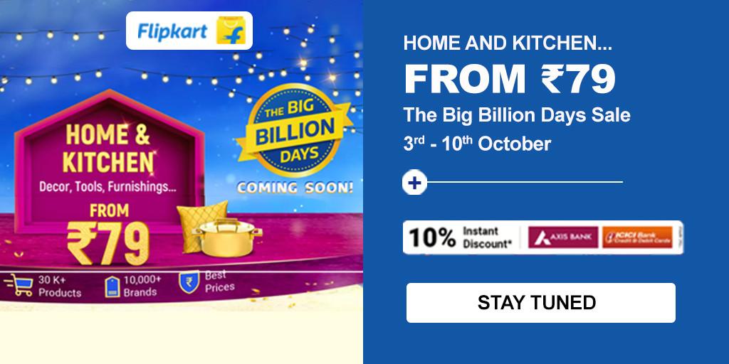 Flipkart BBD Sale offers